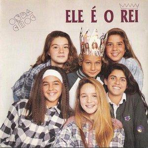 Image for 'Ele É O Rei'