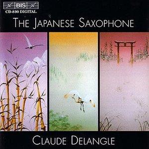Image for 'NATSUDA / NODAIRA / HOSOKAWA: Japanese Saxophone Music'