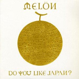 Image for 'Do You Like Japan?'