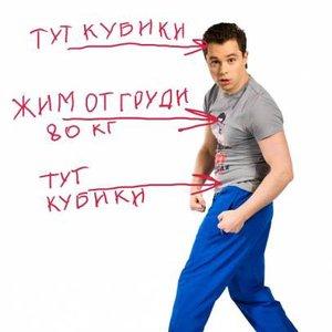 Bild för 'Кузя (Сериал Универ)'