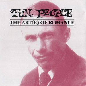 Image for 'the arte of romance'