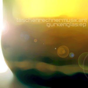Image for 'Gurkenglas EP [REI|DCC06|MDF]'