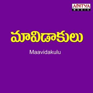 Image for 'Maavidakulu'