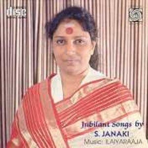 Image for 'S Janaki'