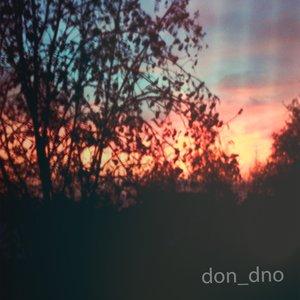 Изображение для 'don_dno'