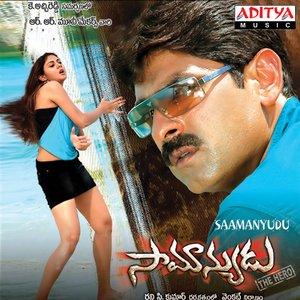Image for 'Saamanyudu'