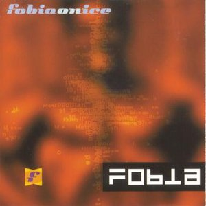 Image for 'Fobia O.N. Ice'