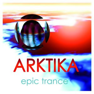 Image for 'Epic Trance'