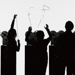 Immagine per 'Open Reel Ensemble'