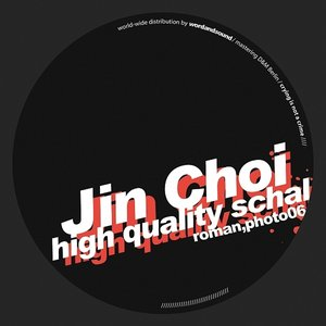 Image for 'High Quality Schal'