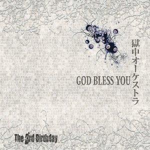Image for 'GOD BLESS YOU / 獄中オーケストラ'