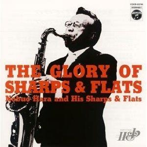 Image for 'Nobuo Hara And His Sharps & Flats'