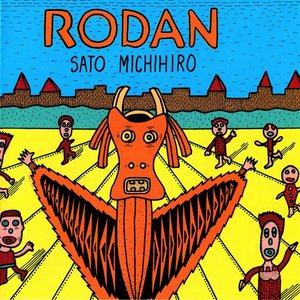 Imagen de 'Rodan'