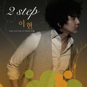 Immagine per '2 Step'