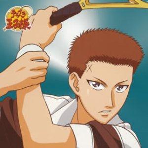 Image for 'Fuji Yuuta'