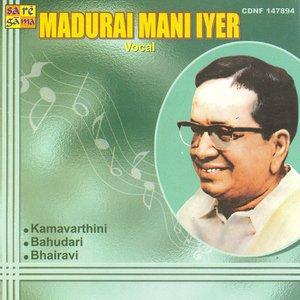 "Image for 'Madurai Mani Iyer- "" Koluvai"" - Vocal'"