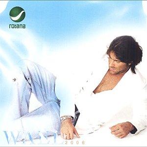 Image for 'Wael 2006'