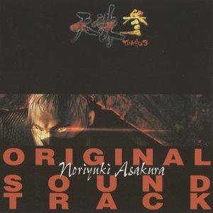 Image pour 'Tenchu 3 Original Soundtrack'