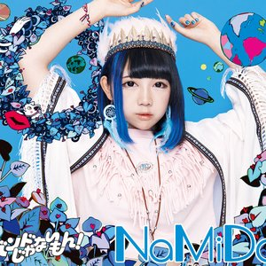 Image for 'NaMiDa / baby my love'