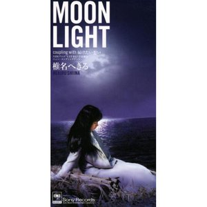 Image for 'Moon Light'