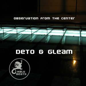 Image for 'Observation From The Center EP'
