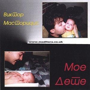 Image pour 'Moe Dete'