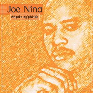 Image for 'Angeke Ng'Phinde'
