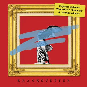 Image for 'Krankšvester 2'