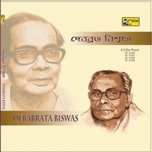 Image for 'Debabrata Biswas 4 Pack'
