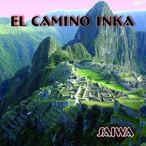 Image for 'Ocarina'