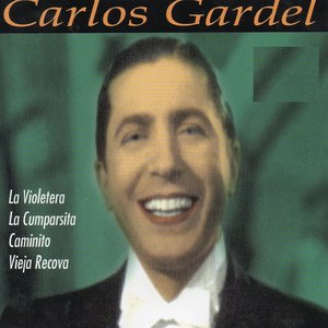 Image for 'La Gayola'