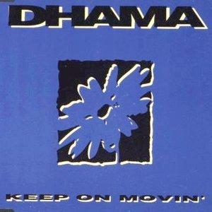 Image pour 'Dhama'