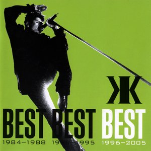 Image for 'BEST BEST BEST 1996-2005'