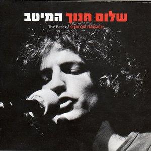 Image for 'המיטב'