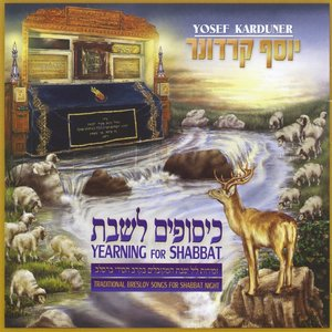 """Yearning for Shabbat - Traditional Breslov Songs""的图片"
