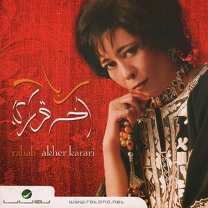 Bild für 'Akher Karari'