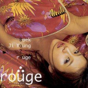 Imagem de 'Rouge (Ruː?)'