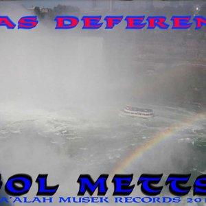 Image for '•VAS DEFERENS•'