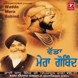 Image for 'Wadda Mera Gobind (vol. 17)'