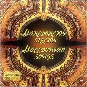 Image for 'Bolen mi leji Mile Popyordanov'
