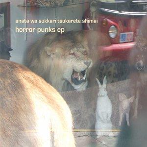 Image for 'Horror Punks EP'