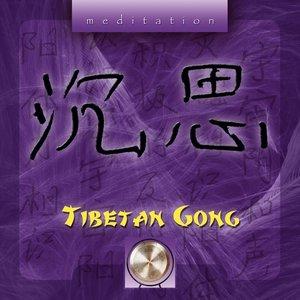 Image for 'Tibet & Thai'