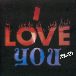 Image for 'I LOVE YOU'
