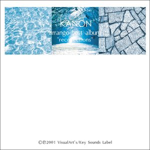 "Image for 'Kanon arrange best album ""recollections""'"