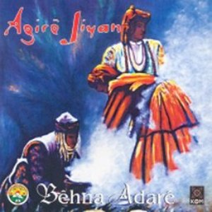Image for 'Behna Adare'