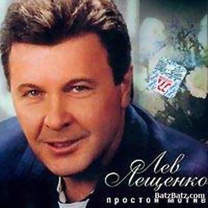 Image for 'Простой мотив'