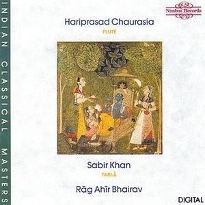 Image for 'Rag Ahir Bhairav'