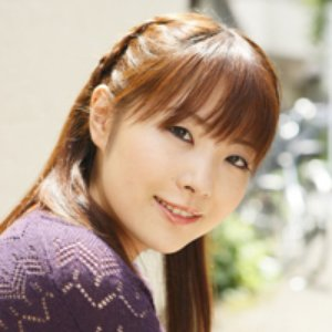 Image for 'Uchiyama Yumi'