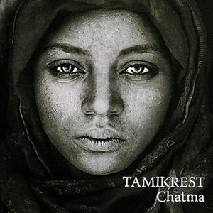 Image for 'Chatma'
