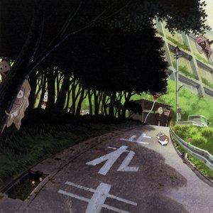 Image for 'ゆるやかな畦道で'